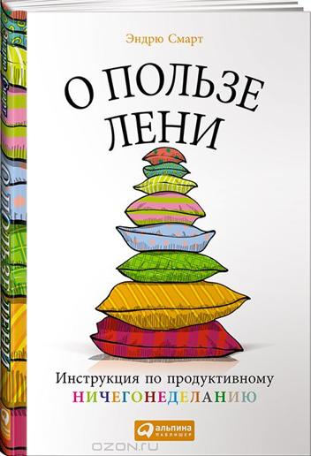 2014-07-10  0.03.43