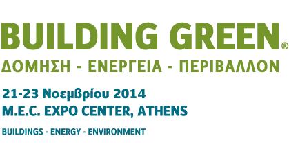 Buildinggreenexpo 2014 Header