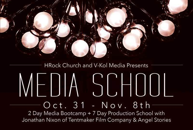 MediaSchoolFall2014Front