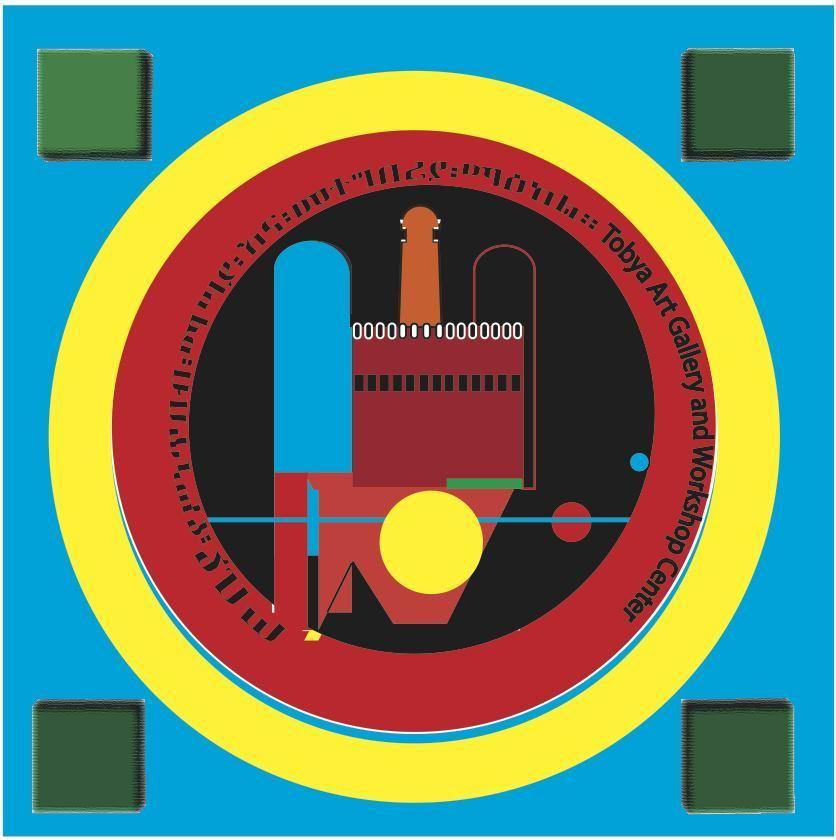 Ready Logo
