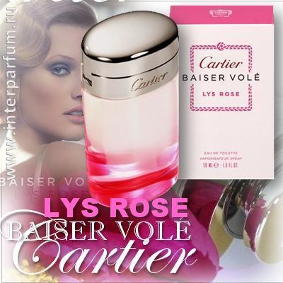 Cartier Baiser Vole Lys Rose 1