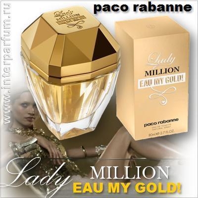 lady million eau my gold 1