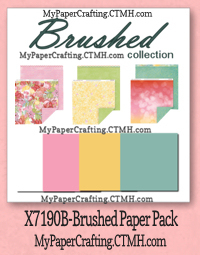 brushed paper-200