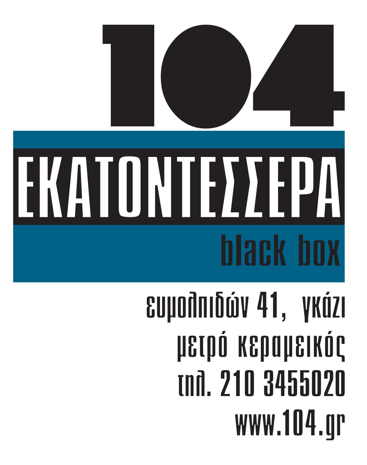 104 Final Logo black-box address