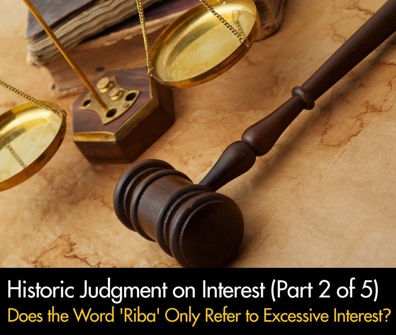 Historic-Judgment-on-Interest- Part-2-of-5