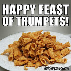 feast of trumpets-Aaron Eby-email