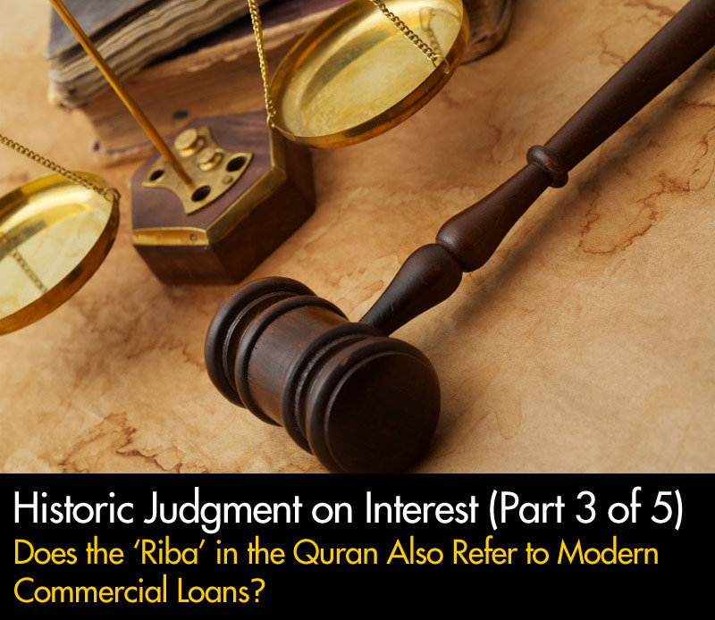 Historic-Judgment-on-Interest- Part-3-of-5