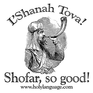 shofar-so-good-300