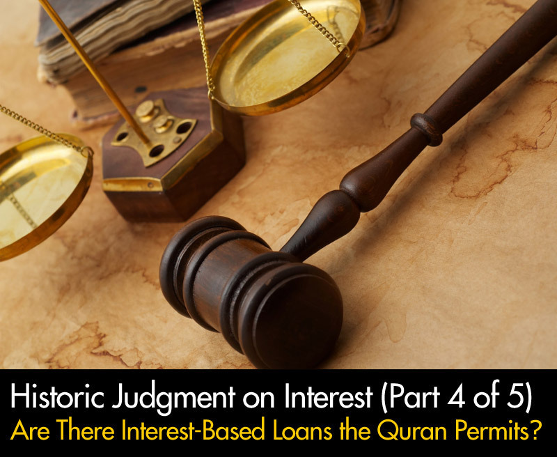 Historic-Judgment-on-Interest- Part-4-of-5