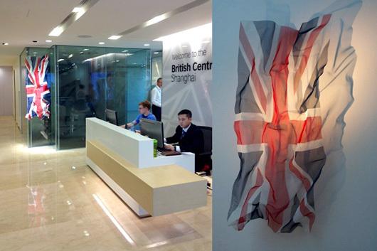 David-Begbie-sculpture-MBLEM-UnionFlag-Shanghai