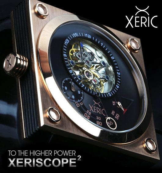 xeric-xeriscope2-email