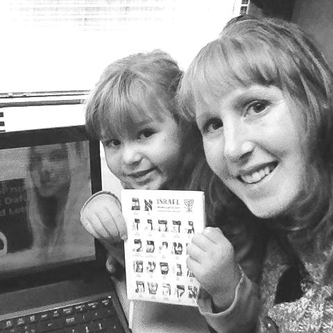 homeschool-hebrew-black-and-white
