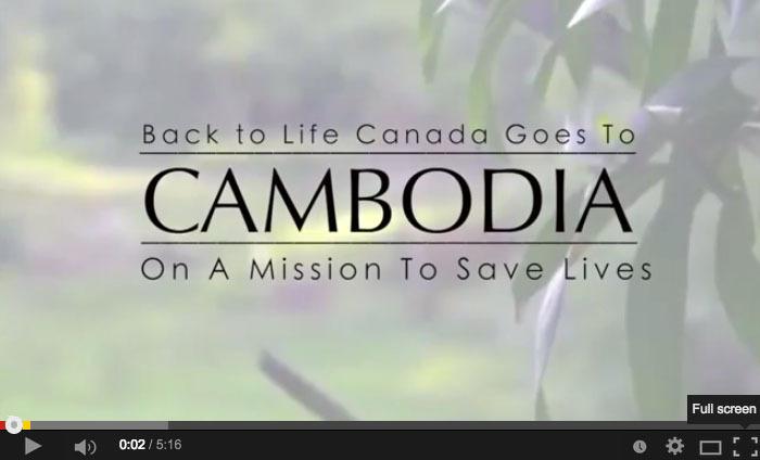 CambodiaVid