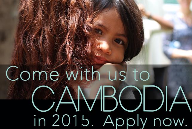 Cambodia2015