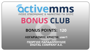 Activemms bonus club