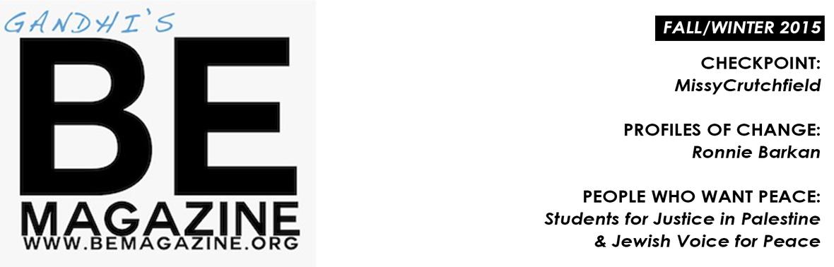 BE-Logo-Fall 2015