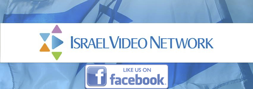 israel video network email bar