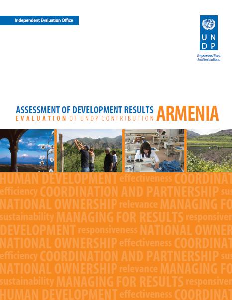 Armenia ADR