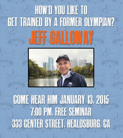 galloway flyer