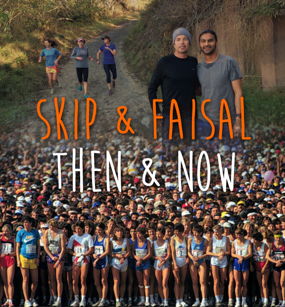 skip faisal before after