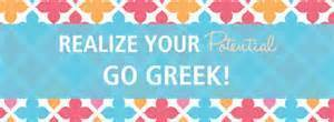 Realize your potential Go Greek