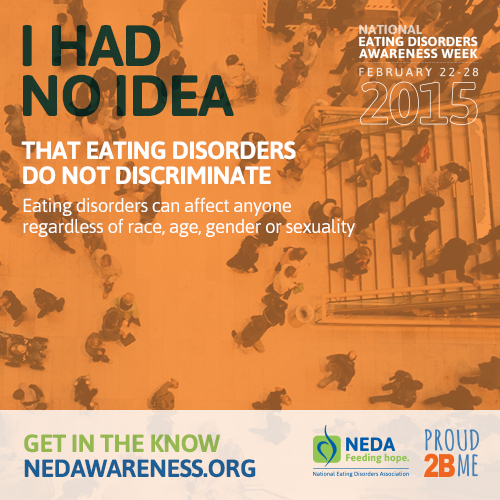 NEDAwareness 2015 Shareable Diversity