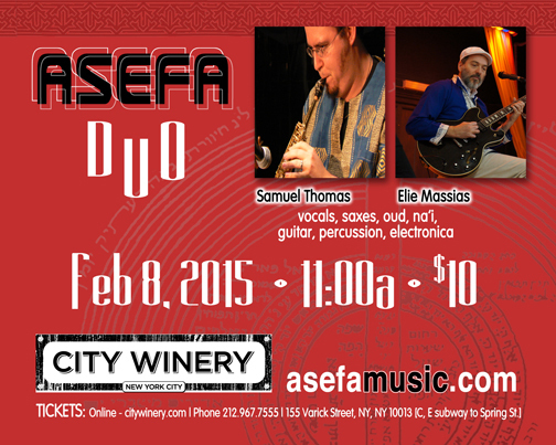 CityWinery Pcard 020815