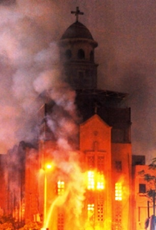 Egypt Church burning after attack 300px