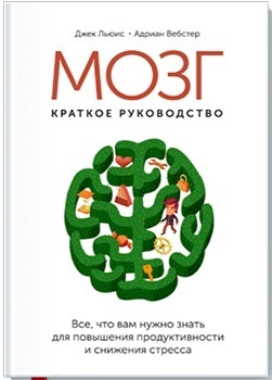 mozg1