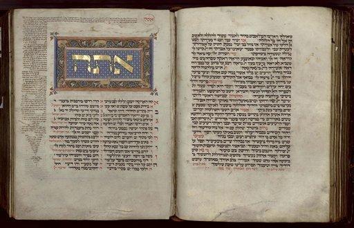hebrew-manuscript-israel-museum-jerusalem