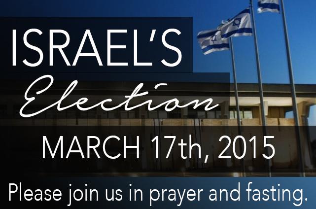 IsraelElection