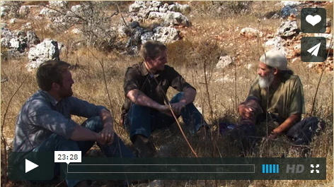 hayovel-joshua-caleb-report-israel-hebrew