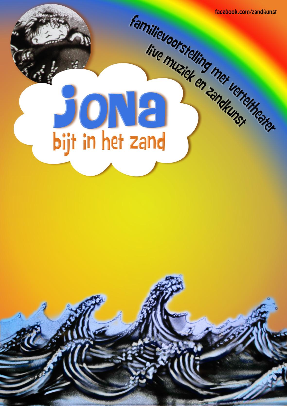 InterCom150323-JonaBijtInHetZandFlyer
