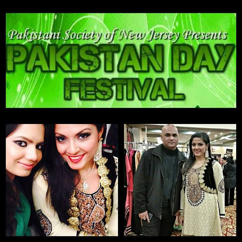 pakistanday