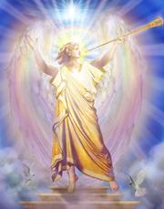 Archangel Gabriel Sm-1
