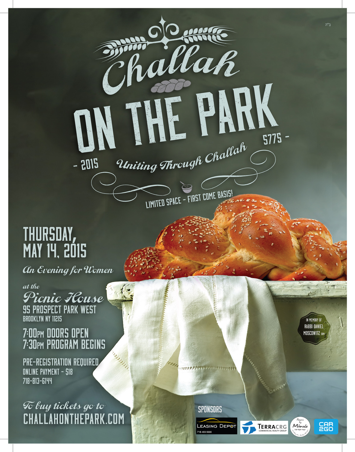 Challah on the Park ...</div>      </div>       <div class=