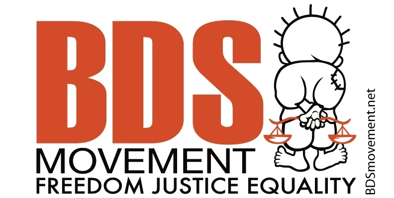 BDS movement logo