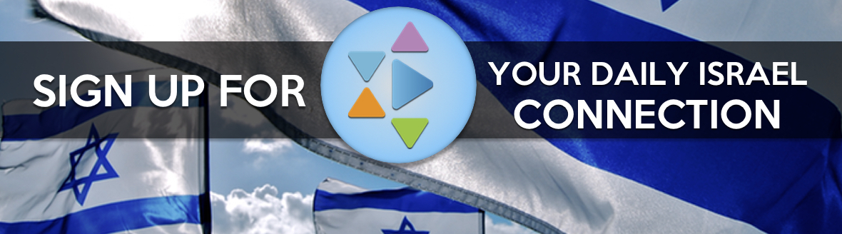 Sign up for daily israel connection 3
