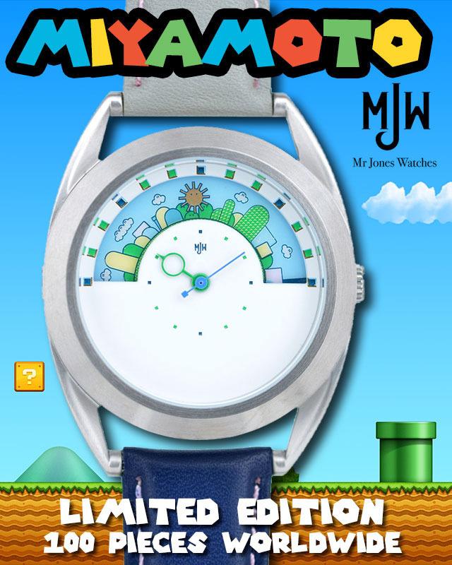 miyamoto-emailimage