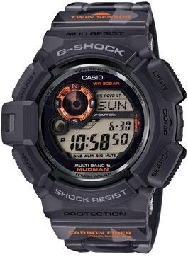 Gshock GW9300CM1