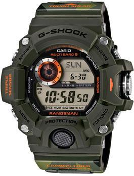 Gshock GW9400CMJ3