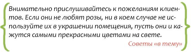 sovet1