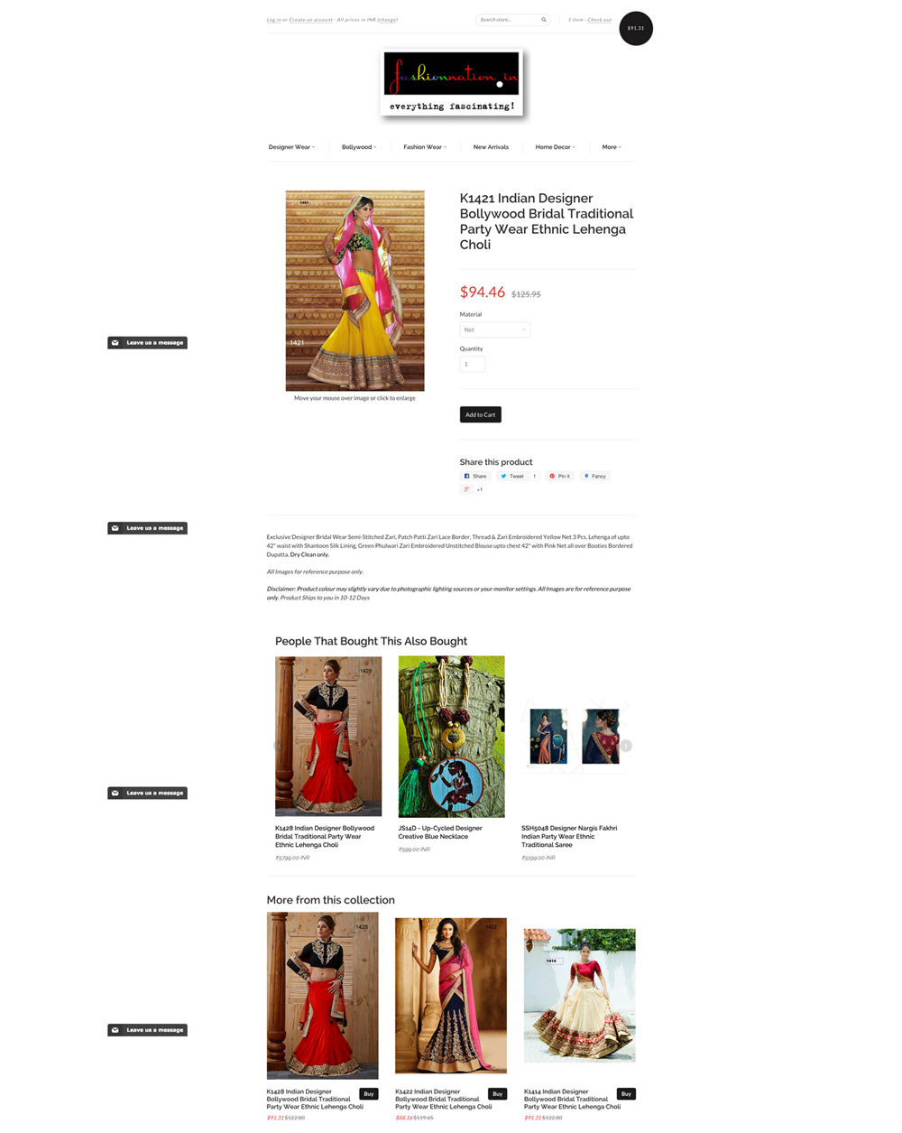 fashionnation-product-page-3