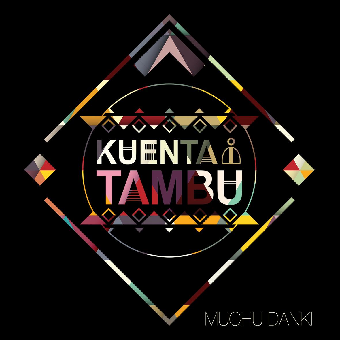 Muchu-Danki-EP