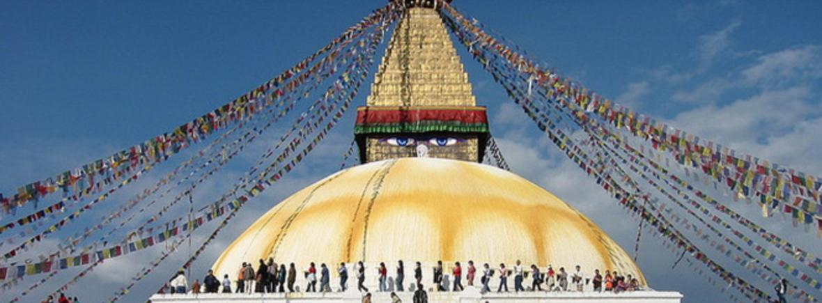 KTM - Boudha Stupa