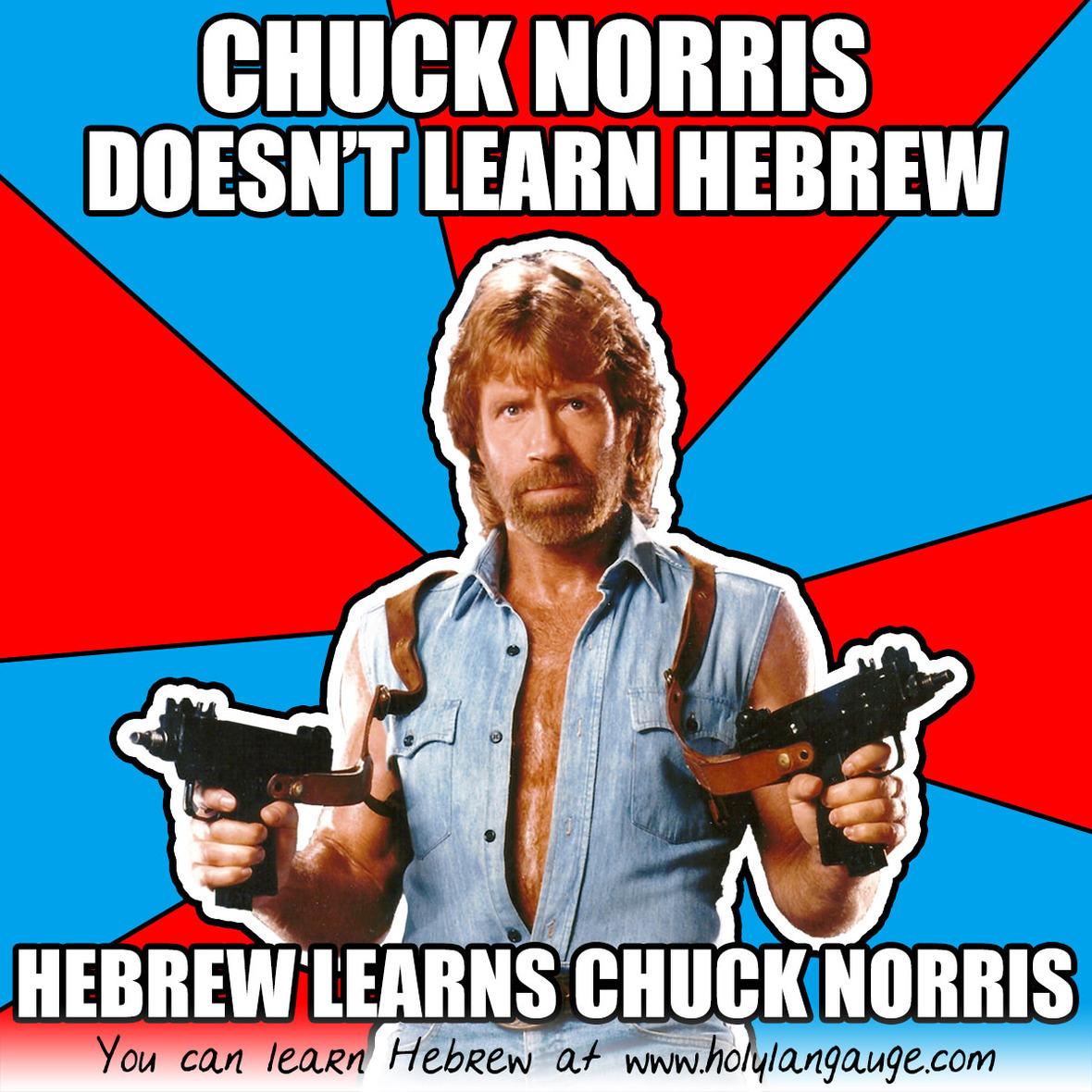 chuck-norris-hebrew Joshua-Shallenberger