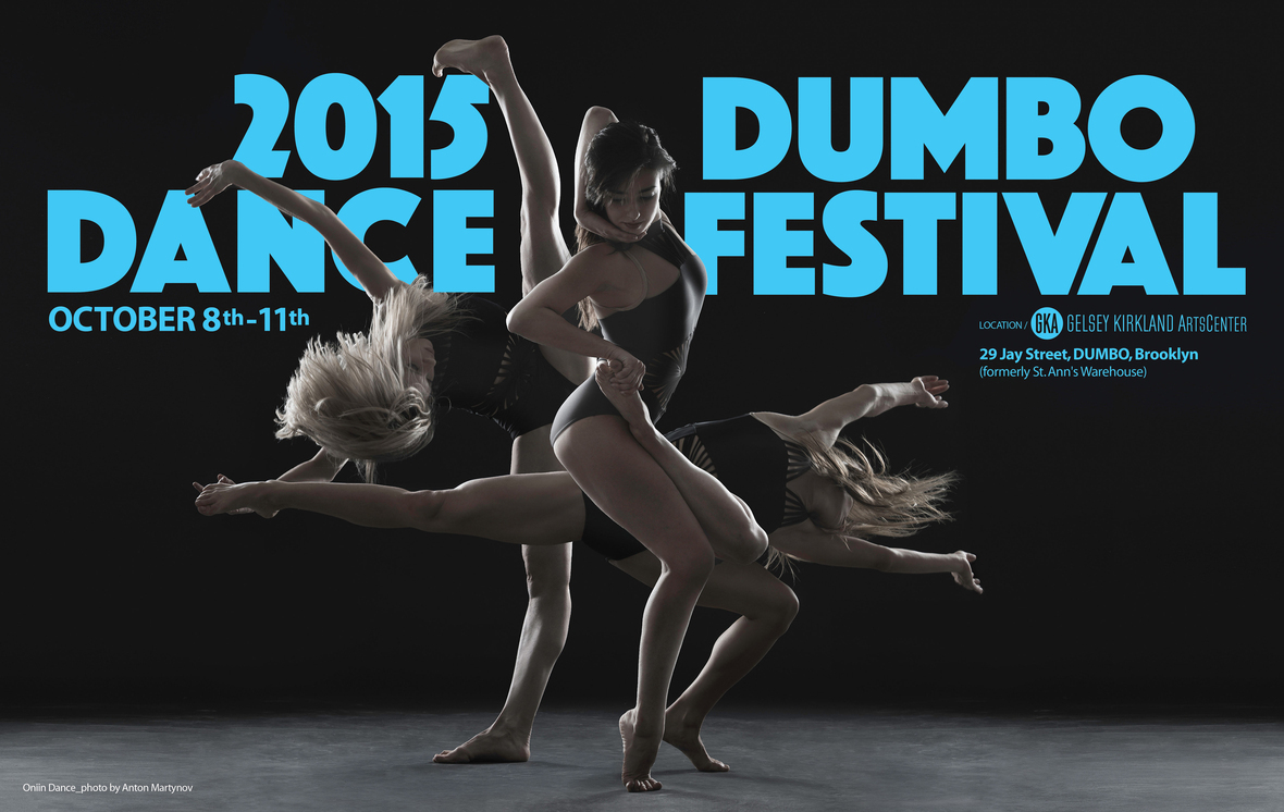 2015DumboDanceFestival-final-poster image small
