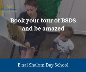 Book your tour of BSDS and be amazed 1 1