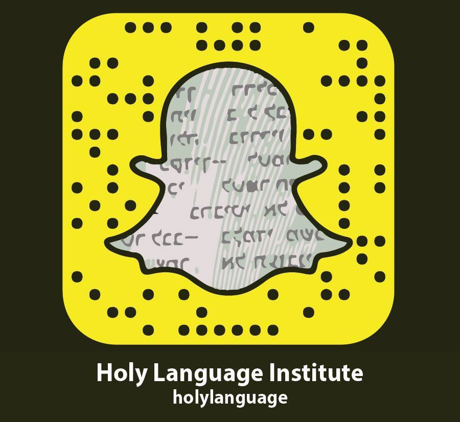 holy language snapchat