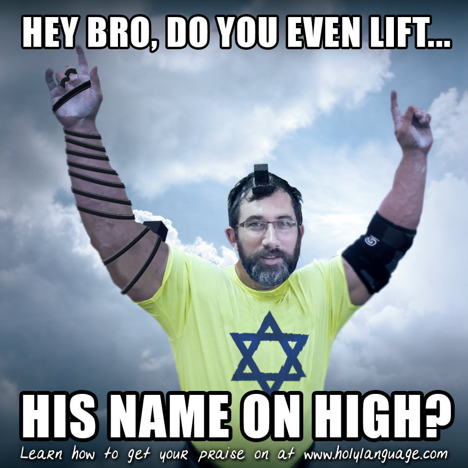 lift-His-name Robert-Williams